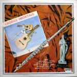 Altamiro Carrilho – Choros Imortais – Nº 2 (1975)