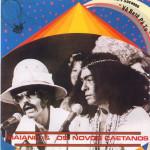 Baiano e Os Novos Caetanos (1974)