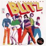 Blitz – As Aventuras da Blitz (1982)