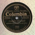 Quintetto Instrumental Columbia – 78 RPM