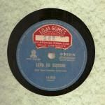Nilo Amaro e Seus Cantores de Ébano – 78 RPM