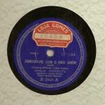Amália Rodrigues – 78 RPM